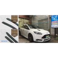 【武分舖】Ford Focus MK3 專用 B柱隔音條+C柱隔音條 汽車隔音條 套裝組合-靜化論