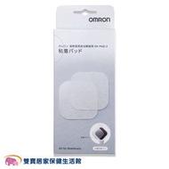 公司貨 歐姆龍HV-F311凝膠貼片HVF311電療貼片 歐姆龍貼片溫熱低週波治療器貼片