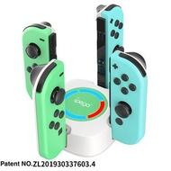 ipega - Switch 4合1 任天堂 Nintendo Switch充電器連充電線Joy-con專用(動物森友會特別版)
