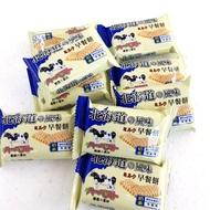 餅店~北海道風味早餐餅3000公克460元~奶素