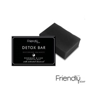 現貨 英國富樂皂【FRIENDLY SOAP】活性碳深層潔膚手工皂(95g)