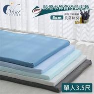 【ISHUR伊舒爾】3M吸濕排汗高彈力透氣抑菌床墊-單人加大3.5尺(學生床墊/日式床墊/台灣製/多色任選)
