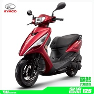 KYMCO 光陽機車 新名流 125 碟煞-2021年車(六期環保)