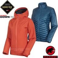 【瑞士 MAMMUT 長毛象】Convey 3 in 1 女新款 Gore-Tex 兩件式連帽頂級防水透氣耐磨風雨衣+750FP羽絨外套/1010-27420-3562 椒橙/水鴨藍