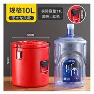 [快速出貨]奶茶桶 304不銹鋼保溫桶商用超長保溫飯桶奶茶桶大容量湯桶運輸桶豆槳桶  10L紅色 雙12購物節