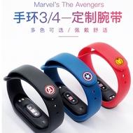 旅人3C 小米手環4錶帶 復仇者聯盟美國隊長 小米手環4 復仇者聯盟 小米手環4錶帶 小米手環3腕帶