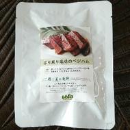 日本素照燒鰤魚風味調理包(奶素)