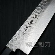 日本進口菜刀 堺孝行45層大馬士革和牛刀AUS10不鏽鋼 廚房刀 7254.7255