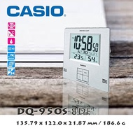 Casio DQ-950S-8DF Silver Digital Auto Calendar Thermo Hygrometer Wall Clock with Indoor Temperature