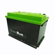 全新推出 寰聖鋰鐵啟動電池-歐規12V/80Ah