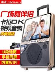 拉桿音響 廣場舞音響帶顯示屏無線話筒家用k歌重低音視頻播放器大功率便攜式拉桿 JD 榮耀3c