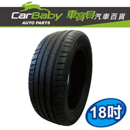 米其林michelin PS4 225/40 R18