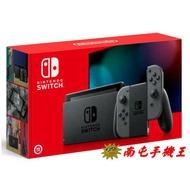 《南屯手機王》任天堂 Nintendo Switch 電力加強版 HAC-001(-01)【宅配免運