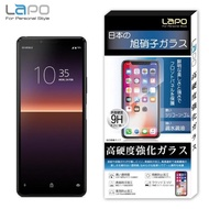 【LaPO】SONY Xperia 10 ll 全膠滿版9H鋼化玻璃螢幕保護貼(滿版黑)
