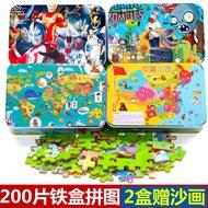 【熱賣】100片200片中國地圖世界地圖鐵盒拼圖 兒童益智拼圖木質積木玩具