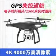 【戶外必備空拍機】GPS無刷無人機X35智能專業級4K云臺航拍高清電調攝像頭四軸飛行器