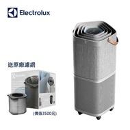 Electrolux 伊萊克斯 高效抗菌智能旗艦清淨機Pure A9 (PA91-406GY) 優雅灰