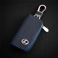lexus 凌志 鑰匙套 保護套 鑰匙包 IS ES GS NX RX F Sport 250 鑰匙 素面皮套 素色皮套