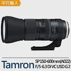 Tamron SP 150-600mm F5-6.3 Di VC USD G2 (A022) 遠攝變焦鏡頭*(平輸)無for Nikon