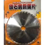 鑽石鎢鋼鋸片 180*35齒 矽酸鈣板 石膏板 纖維水泥板