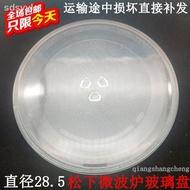 1.14 Panasonic / Panasonic Microwave Oven Glass