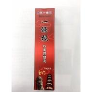 神龍 一條根保健噴劑(120ml)