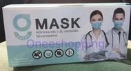 หน้ากากอนามัยทางการแพทย์ G Lucky Mask แมสปิดปาก 50 ชิ้น สีเขียว ไม่มีปั๊มคำว่า KSG-MASk