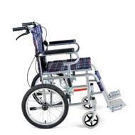 Folding wheelchair brake Portable wheelchair Scooter for the elderly BMX wheelchair(Multicolor) - intl