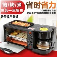 電烤箱 臺灣美規110V多功能早餐機家用三合一咖啡烤箱烤麵包機迷你電烤箱