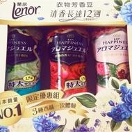 日本🇯🇵P&G Lenor(綠瓶)蘭諾衣物芳香豆香香豆 885ml大罐