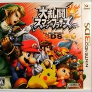 3DS 任天堂明星大亂鬥 日版 二手