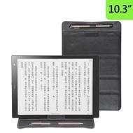 【Readmoo 讀墨】mooInk Pro 10.3吋折疊保護皮套