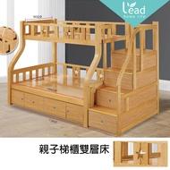 階梯式多功能雙層床單人床兒童床組收納櫃抽屜櫃上下舖【1226021】Leader傢居館