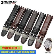 Genuine Leather Strap Swatch Plain Cowhide Yrs403 401 402G 412 418 406 G21mm Silicone