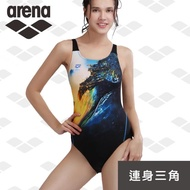 【arena】限量 春夏新款 運動訓練款 女士連體泳衣保守 遮肚顯瘦學生修身游泳衣(TSS9152W)