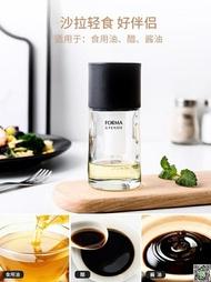日本ASVEL噴油瓶噴霧油壺燒烤 橄欖油油噴壺廚房家用氣壓式噴油壺 玩趣3C