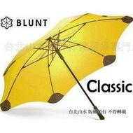 BLUNT 紐西蘭 BLUNT Classic 保蘭特抗風時尚雨傘 大 糖果黃