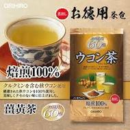 日本Orihiro薑黃茶 60包入 90g