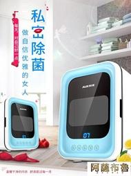 臭氧機 奧克斯內衣機家用小型內褲器機臭氧柜衣物 MKS 台灣現貨 總代理 保固 可開發票-- 台灣現貨 總代理 保固 可開發票--