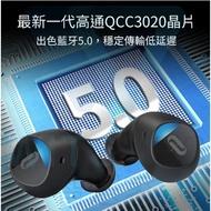 現貨全新TaoTronics Duo Free+ 真無線藍牙耳機 全球首發監聽級IEM旗艦款藍芽耳機 WitsPer