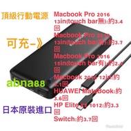 超越紫米10 NS SWITCH 可用 RAVPower 26800mAh Type C PD 雙向行動電源 Usb-C