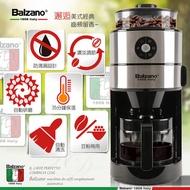 義大利Balzano 全自動研磨咖啡機 六杯份 - BZ-CM1106