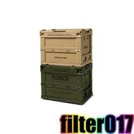 【Filter017】側開折疊收納箱S