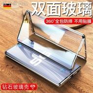 三星a60/a70/a80/a90手機殼萬磁王雙面磁吸玻璃防摔全保護透明殼 三星手機殼 萬磁王