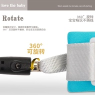 baby belt baby cord baby clothing baby Baby anti-lost rope Tali bayi yang hilang 嬰兒防丟失繩 anti lost Children's anti-lost t