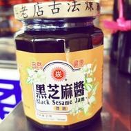 【崁頂義興】黑芝麻醬300克(微甜)