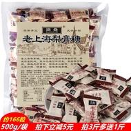 正宗澹疊老上海梨膏糖500g獨立包裝薄荷味清涼嗓子手工草本潤喉糖