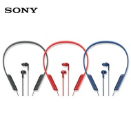 [Sony] SONY MDR-XB70BT Bluetooth headset and wireless earbuds / In-Ear Headphones 3 Colors