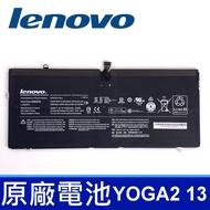 LENOVO YOGA2 13 4芯 原廠電池 Yoga 2 Pro 13 Y50-70AS-ISE L12M4P21 Y50-70AM-IF Y50-70AS-IS L13M4P70 L13M4P71 L13S4P21 121500156 21500156 21CP5/57/128-2