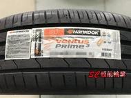 【超前輪業】Hankook 韓泰 Prime 3 K125 225/55-17 韓國製 特價優惠